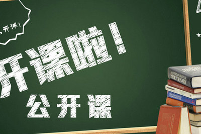 报考同等学力在职研究生需要参加什么考试?